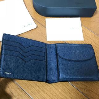 ヴァレクストラ(Valextra)のヴァレクストラ 二つ折り財布 ネイビー カーフレザー(折り財布)