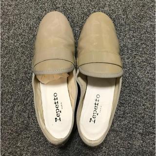 レペット(repetto)のrepetto レペット ローファー size:36(ローファー/革靴)