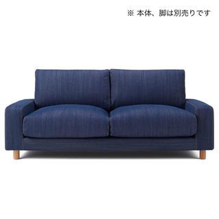 ムジルシリョウヒン(MUJI (無印良品))の無印良品 ソファ 2.5P デニム生地(二人掛けソファ)