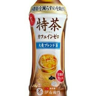 しまじろう様専用(茶)