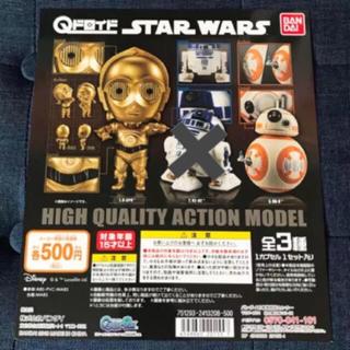 バンダイ(BANDAI)の定価以下!Q-droid スター・ウォーズ 2つセット(SF/ファンタジー/ホラー)