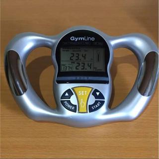GymLine デジタル体脂肪計(体脂肪計)