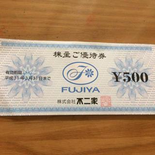 フジヤ(不二家)の不二家 株主優待券 500円1枚(ショッピング)