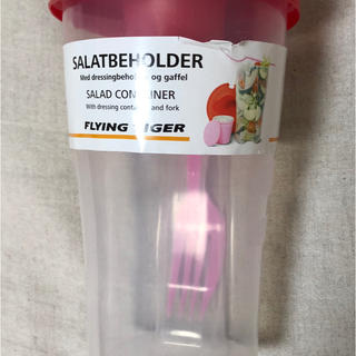 フライングタイガーコペンハーゲン(Flying Tiger Copenhagen)の[新品未使用]フライングタイガー サラダコンテナー(弁当用品)
