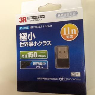 caramel様専用無線LANアダプタ 3R-KCWLAN(PCパーツ)