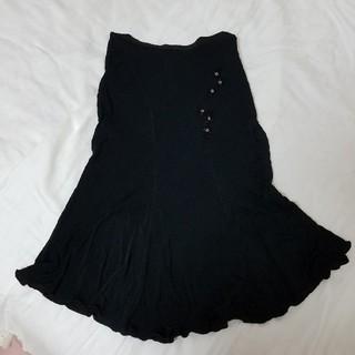 アンナモリナーリ(ANNA MOLINARI)の【ANNA MOLINARI】スカート(ひざ丈スカート)