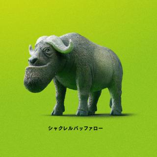 タカラトミーアーツ(T-ARTS)のシャクレルプラネット2 バッファロー(キャラクターグッズ)