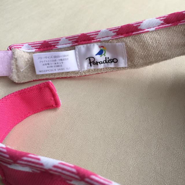 Paradiso(パラディーゾ)のテニス/バイザー スポーツ/アウトドアのテニス(ウェア)の商品写真