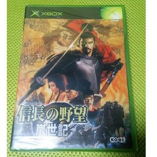 エックスボックス(Xbox)の信長の野望 嵐世記(家庭用ゲームソフト)