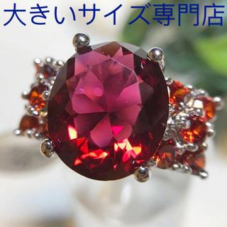 20号★ガーネットたっぷりのゴージャスリング★レディース指輪カラーストーン(リング(指輪))