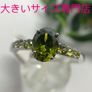 26号★オーバル型ペリドットの華奢なレディースリング★指輪アクセサリーシルバー(リング(指輪))
