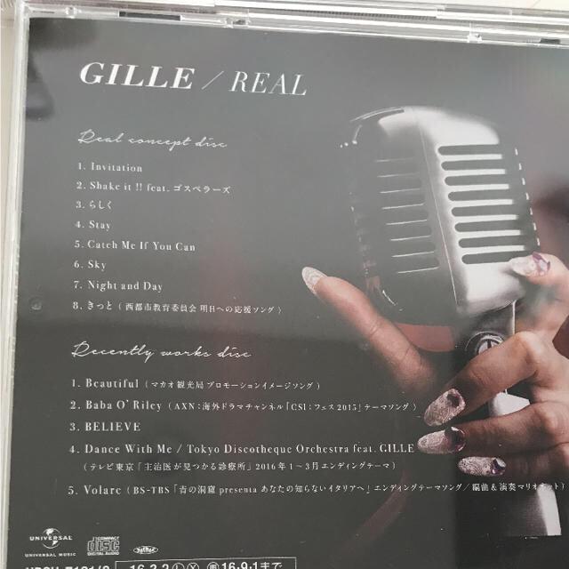 GILLE(ジル)CD2枚 REAL・I AM GILLE.の通販 by りりるる's shop|ラクマ