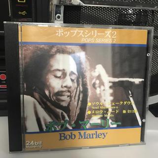 ボブ マーリー Bob Marley