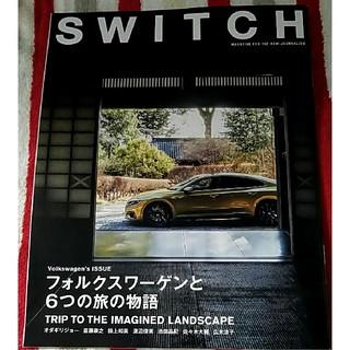 フォルクスワーゲン(Volkswagen)の値下げ スウィッチ SWITCH 特別版 フォルクスワーゲン マガジン ①(趣味/スポーツ)