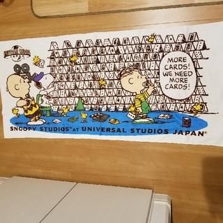 SNOOPY - 連休値下げ スヌーピー バスタオル