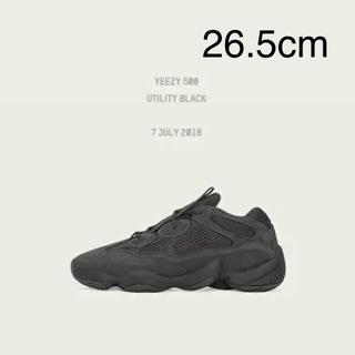 アディダス(adidas)のアディダス イージーブースト500 26.5cm(スニーカー)
