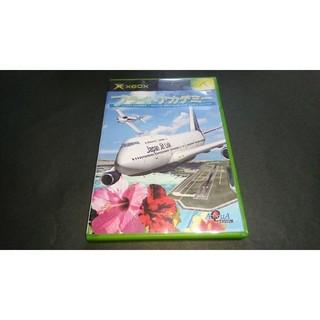エックスボックス(Xbox)のXBOX フライトアカデミー / アンケートハガキ付き 飛行機(家庭用ゲームソフト)