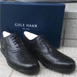 コールハーン(Cole Haan)のゼログランド.コールハーン.US8(ドレス/ビジネス)