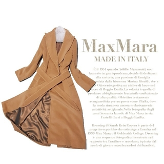 マックスマーラ(Max Mara)の美品 マックスマーラ 超高級 憧れの一級品ベルテッドコート セレカジスタイル (チェスターコート)