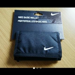 ナイキ(NIKE)の☆新品☆NIKE ベーシック ウォレット 財布 サイフ ブラック(折り財布)