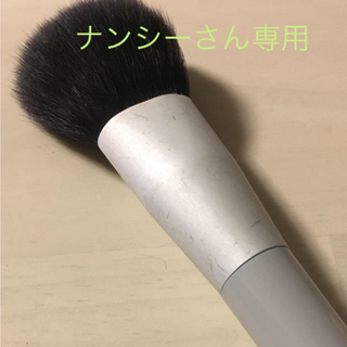 ムジルシリョウヒン(MUJI (無印良品))の【専用】チークブラシ(コフレ/メイクアップセット)