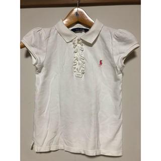 ラルフローレン(Ralph Lauren)の120㎝ ラルフのポロシャツ(Tシャツ/カットソー)