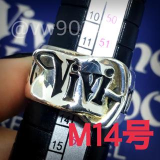 ヴィヴィアンウエストウッド(Vivienne Westwood)のベルトリング m 14号(リング(指輪))