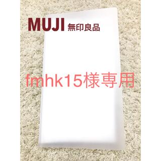 ムジルシリョウヒン(MUJI (無印良品))の無印良品 ポリプロピレンCD・DVDホルダー・2段 40枚収納(80ポケット)(CD/DVD収納)