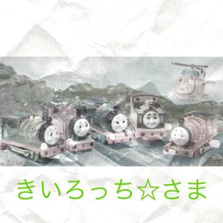 タカラトミーアーツ(T-ARTS)のカプセルプラレール  トーマス(キャラクターグッズ)