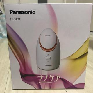 パナソニック(Panasonic)の ma2513様専用 スチーマーナノケア 新品✨値下げしました(その他)