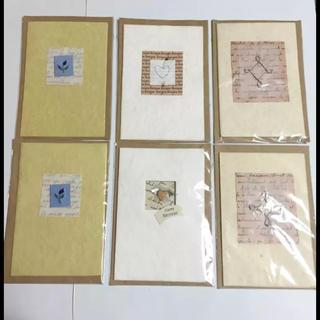 メッセージカード バースデーカード 手紙(カード/レター/ラッピング)