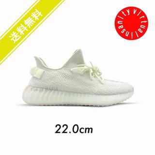 アディダス(adidas)の送込22.0YEEZY Butter(スニーカー)