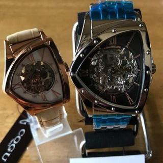 コグ(COGU)のペアセット コグ COGU フルスケルトン 自動巻き 腕時計 BS0TM-BRG(腕時計(アナログ))