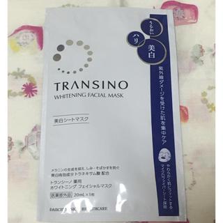 トランシーノ(TRANSINO)のTRANSINO 美白シートマスク(パック/フェイスマスク)