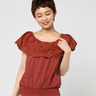 ミスティウーマン(mysty woman)のオフショル(Tシャツ(半袖/袖なし))