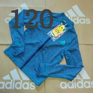 アディダス(adidas)の新品 120cm アディダス ジップアップ ラッシュガード キッズ ジュニア(水着)