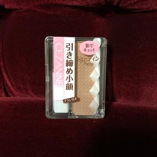 セザンヌケショウヒン(CEZANNE(セザンヌ化粧品))の新品❤︎《セザンヌ》フェースコントロールカラー(コントロールカラー)