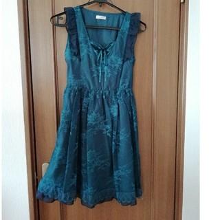 アクシーズファム(axes femme)のaxes  femmeダークグリーン ドレス(その他ドレス)