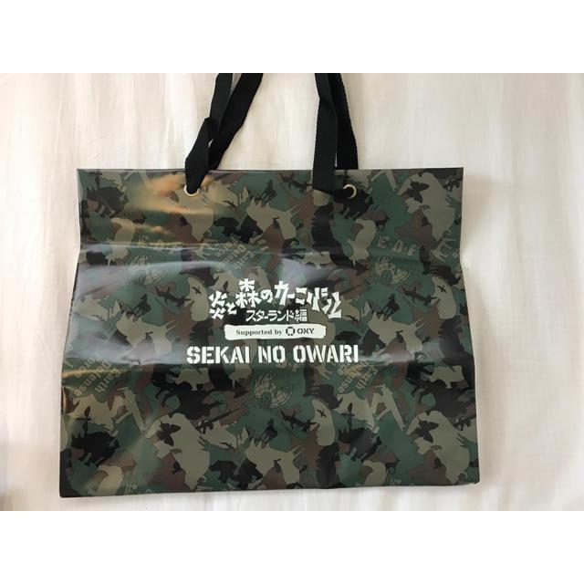 【SEKAI  NO OWARI】炎と森のカーニバル ショッピングバッグ エンタメ/ホビーのタレントグッズ(ミュージシャン)の商品写真