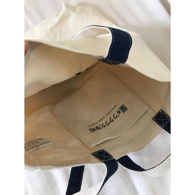 【嵐】嵐のワクワク学校 オリジナルトートバッグ エンタメ/ホビーのタレントグッズ(アイドルグッズ)の商品写真