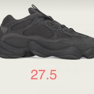 アディダス(adidas)のyeezy500 27.5 オンライン購入品(その他)