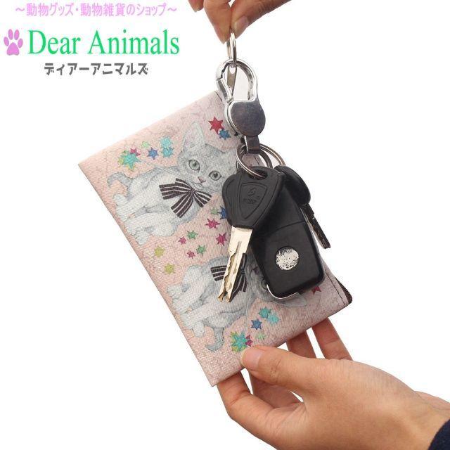 猫コインケース 猫小物入れ 猫ポーチ・カード入れ 新品未使用品 送料無料 レディースのファッション小物(コインケース)の商品写真