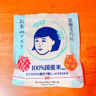 イシザワケンキュウジョ(石澤研究所)のお米のマスク♥(パック/フェイスマスク)
