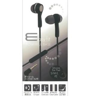 新品 スマホイヤホン ブラック 黒 シンプル 通話 音楽 120cm(ヘッドフォン/イヤフォン)