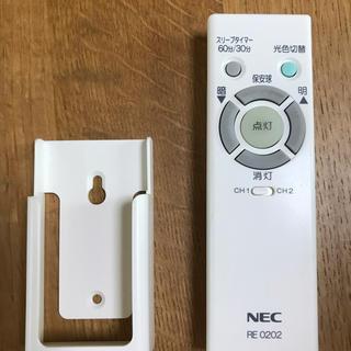 エヌイーシー(NEC)のNEC LEDシーリングライト用リモコンRE0202(その他)