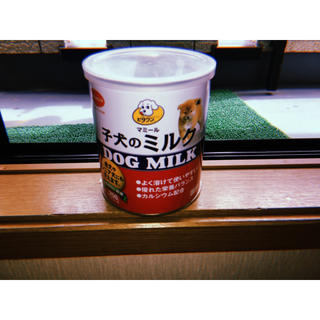 ニホンペットフード(日本ペットフード)の子犬 粉ミルク(ペットフード)