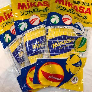 ミカサ(MIKASA)のソフトバレーボール  (ミカサMS-M78)   3個セット(バレーボール)
