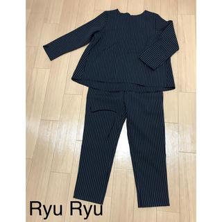リュリュ(RyuRyu)の値下げ♡セットアップ 【ネイビー系ストライプ】(オールインワン)
