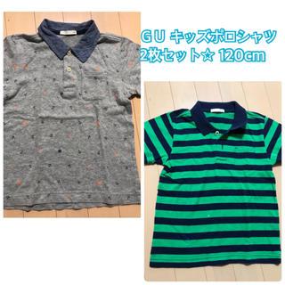 ジーユー(GU)のGU キッズポロシャツ2枚セット 120cm(Tシャツ/カットソー)