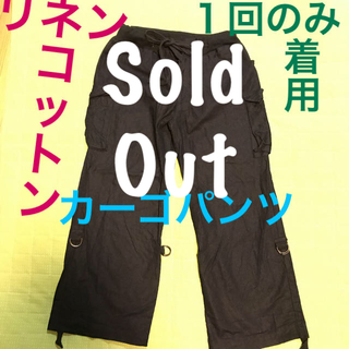 MUJI (無印良品) - コットン リネン カーゴパンツ ブラック 膝下丈 ズボン